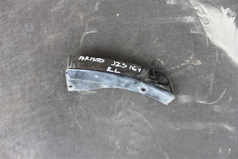 Накладка на крыло Toyota Aristo JZS161 2JZ задняя левая (б/у)