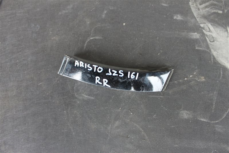 Накладка на крыло Toyota Aristo JZS161 2JZ задняя правая (б/у)