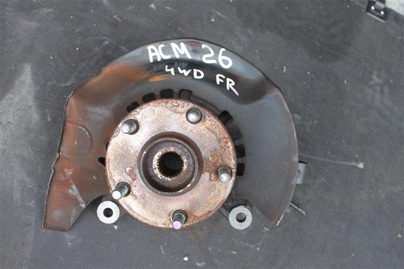 Ступица Toyota Ipsum ACM26 2AZ-FE передняя правая (б/у)