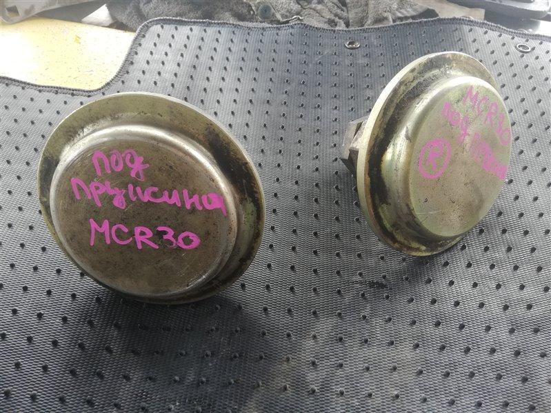 Проставка под пружину Toyota Estima MCR30 (б/у)
