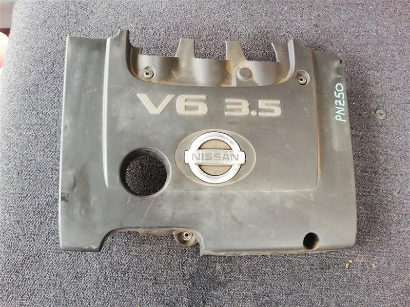 Декоративная крышка двс Nissan Murano PNZ50 (б/у)