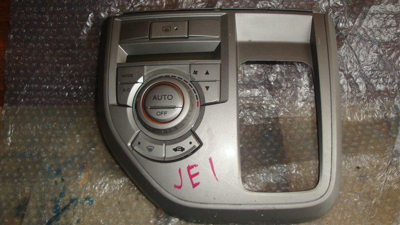 Климат-контроль Honda Zest JE1 (б/у)