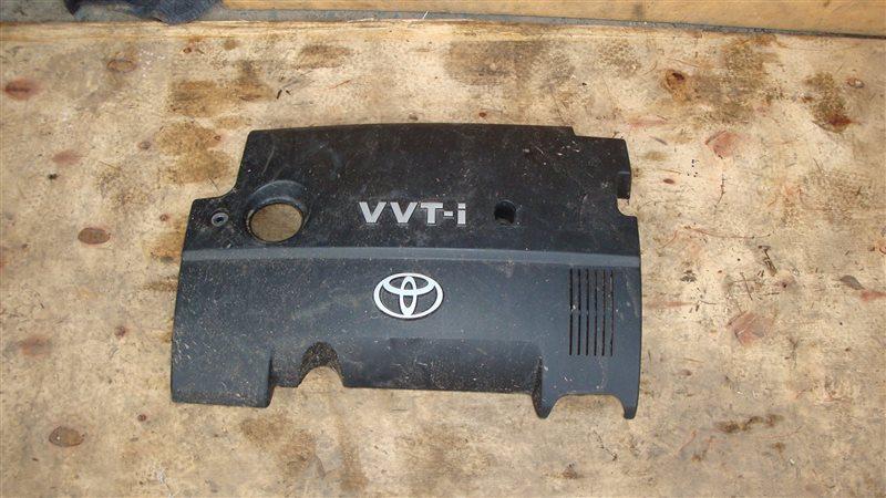 Декоративная крышка двс Toyota Corolla Axio NZE141 1NZ-FE (б/у)