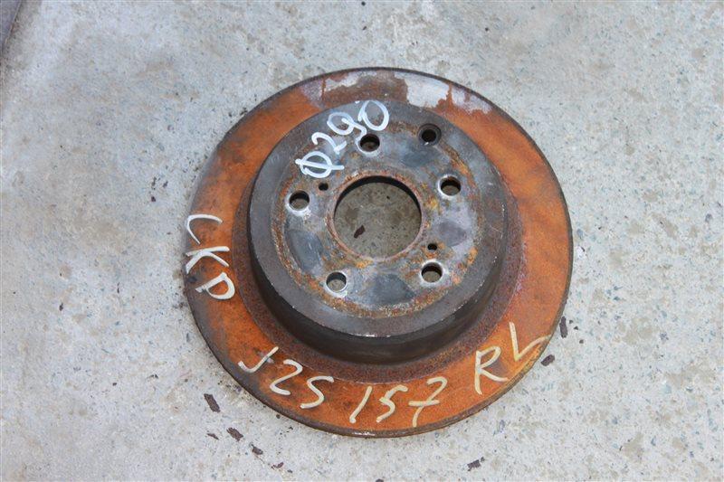 Тормозной диск Toyota Crown JZS157 задний левый (б/у)