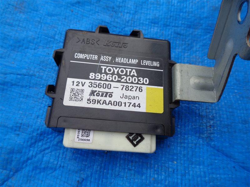 Блок коррекции фар Toyota Allion ZZT240 1ZZFE (б/у)