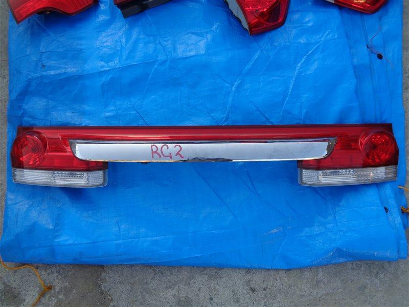 Вставка между стопов Honda Stepwgn RG2 K20A задняя (б/у)
