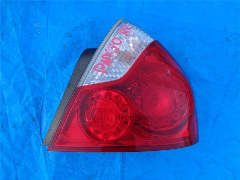 Стоп-сигнал Nissan Fuga PY50 VQ35DE задний правый (б/у)