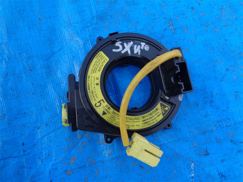 Шлейф-лента air bag Toyota Nadia SXN10 3SFSE (б/у)