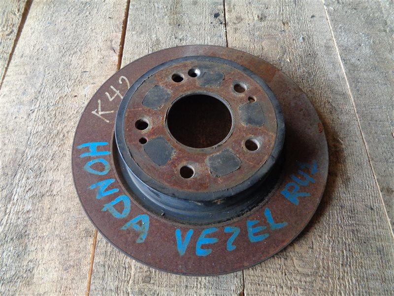 Тормозной диск Honda Vezel RU1 задний левый (б/у)