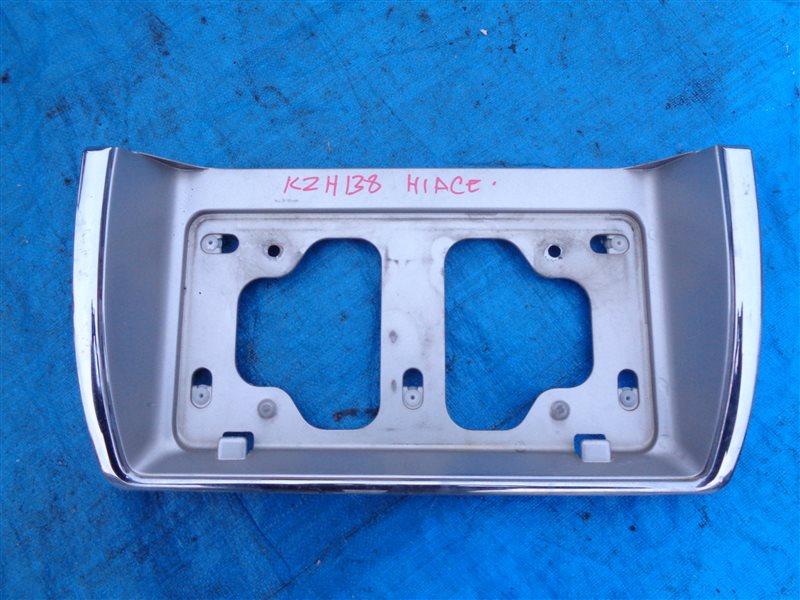Рамка для номера Toyota Hiace KZH138 задняя (б/у)