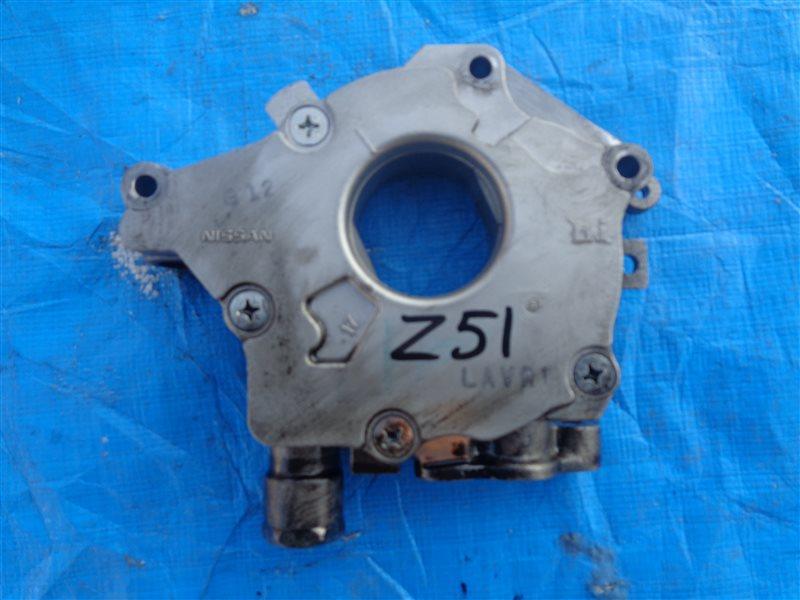 Масляный насос Nissan Murano PNZ51 VQ35DE (б/у)