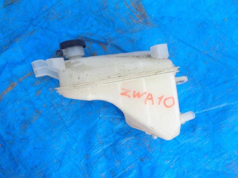 Бачок расширительный Lexus Ct200H ZWA10 2ZRFXE 07.2011 (б/у)