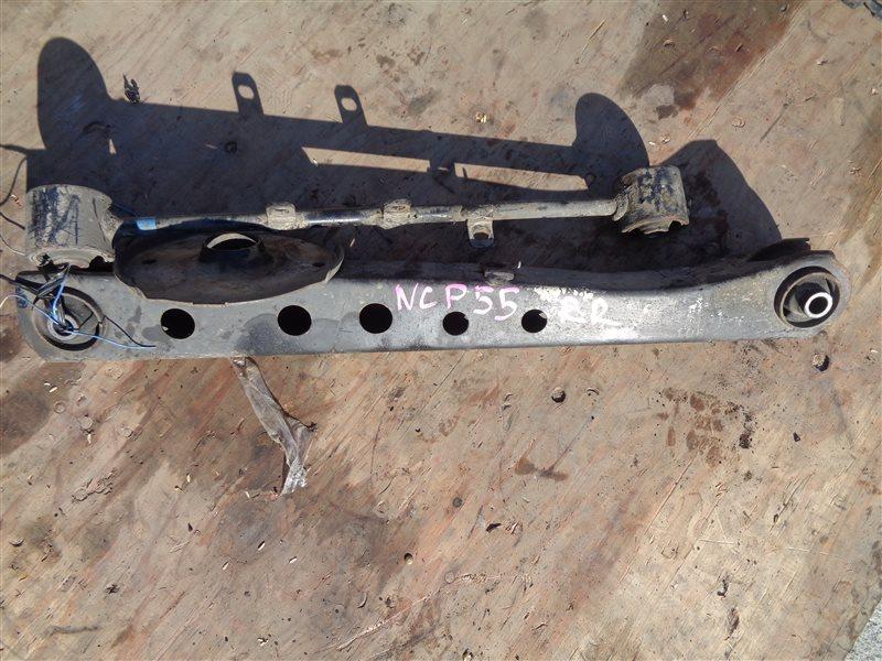Рычаг Toyota Probox NCP55 задний правый (б/у)