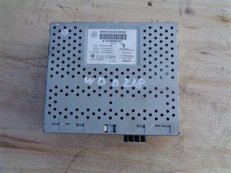 Усилитель звука Mercedes Cls 350 C218 276.952 10.2011 (б/у)