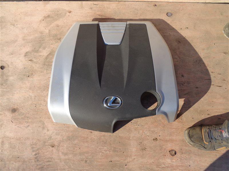 Декоративная крышка двс Lexus Gs250 GRL11 4GR-FSE 09.2012 (б/у)