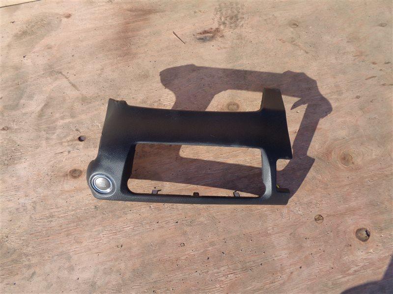 Кнопка старта Lexus Gs250 GRL11 4GR-FSE 09.2012 (б/у)