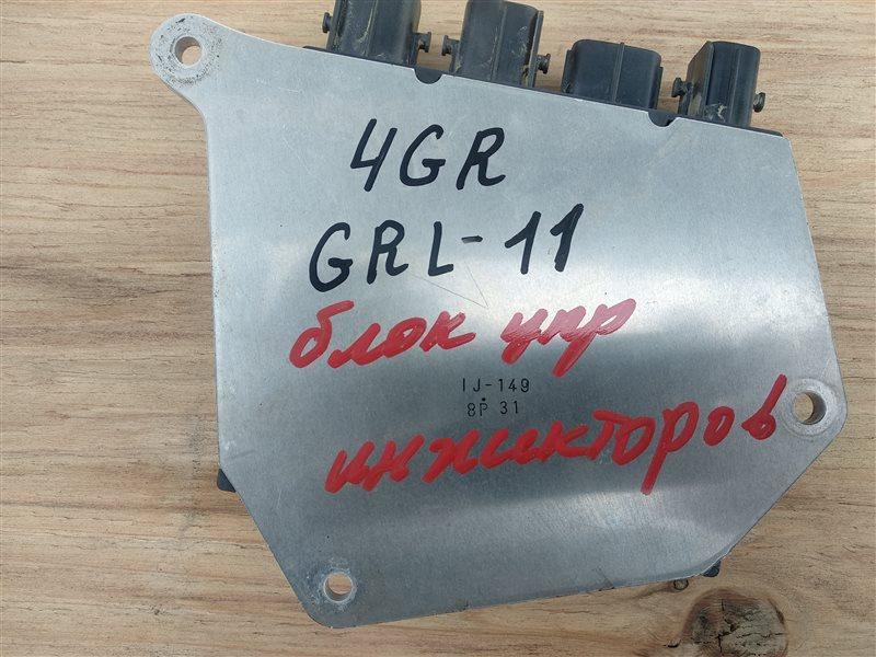Блок управления форсунками Lexus Gs250 GRL11 4GR-FSE 09.2012 (б/у)
