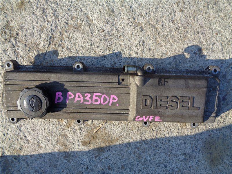 Клапанная крышка Mazda Capella GVFR RF (б/у)