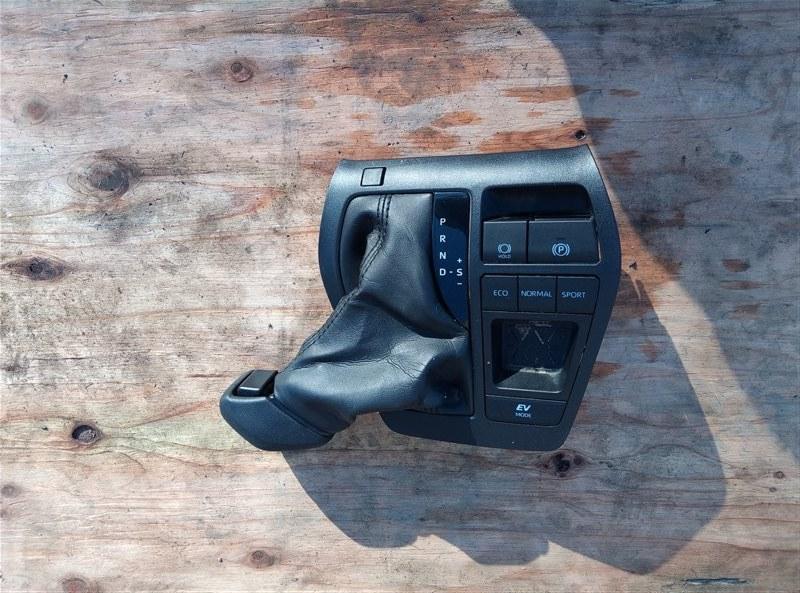 Консоль кпп Toyota Rav4 AXAH52 A25A-FXS 2019 (б/у)
