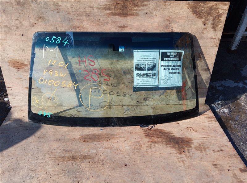 Лобовое стекло Mitsubishi Pajero V93W 6G72 12.2007 (б/у)