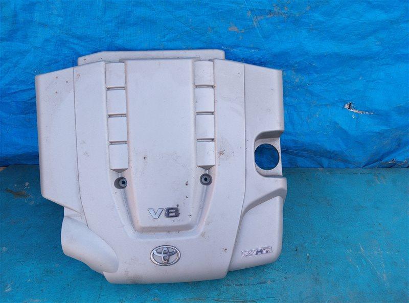 Декоративная крышка двс Toyota Land Cruiser UZJ200 2UZ-FE 01.2008 (б/у)