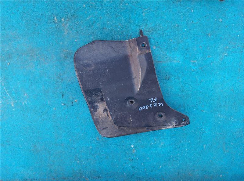 Брызговики комплект Toyota Land Cruiser UZJ200 2UZ-FE 01.2008 (б/у)