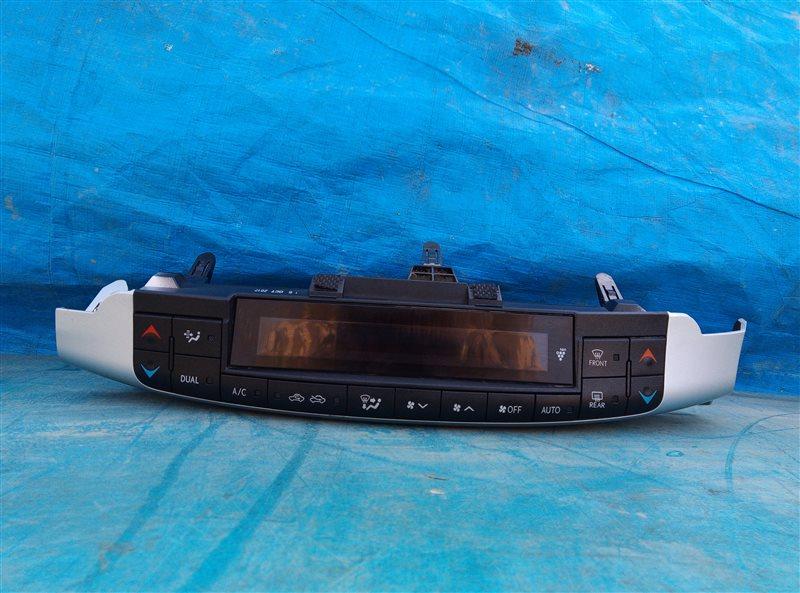 Климат-контроль Lexus Ct200H ZWA10 2ZRFXE 02.2013 (б/у)
