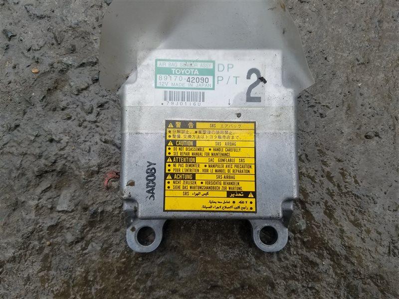 Блок управления airbag Toyota Rav4 ACA21 1AZ-FSE (б/у)