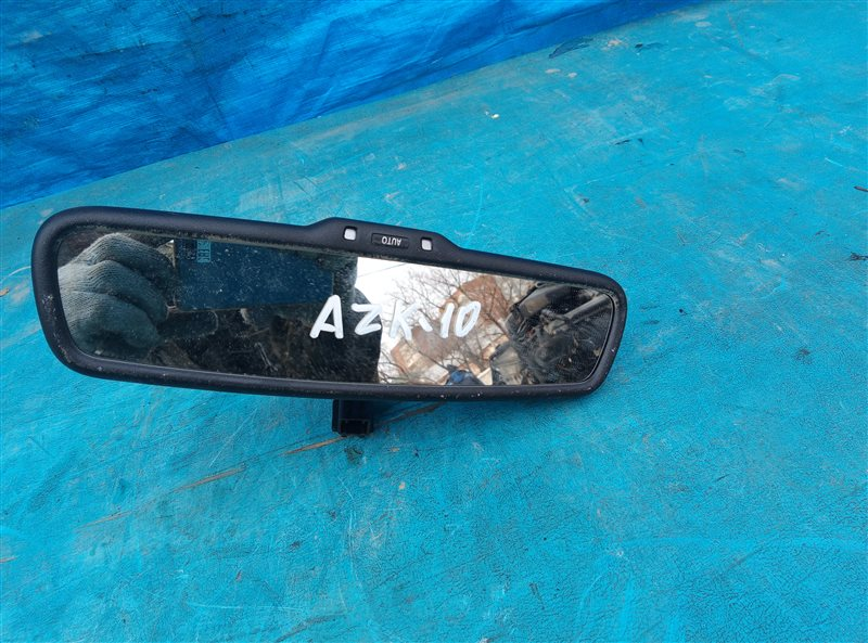 Зеркало заднего вида Toyota Sai AZK10 2AZ-FXE 4A37558 03.2016 (б/у)