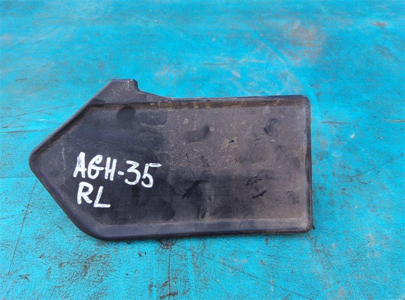 Брызговик Toyota Vellfire AGH35 2AR-FE 10.2017 задний левый (б/у)