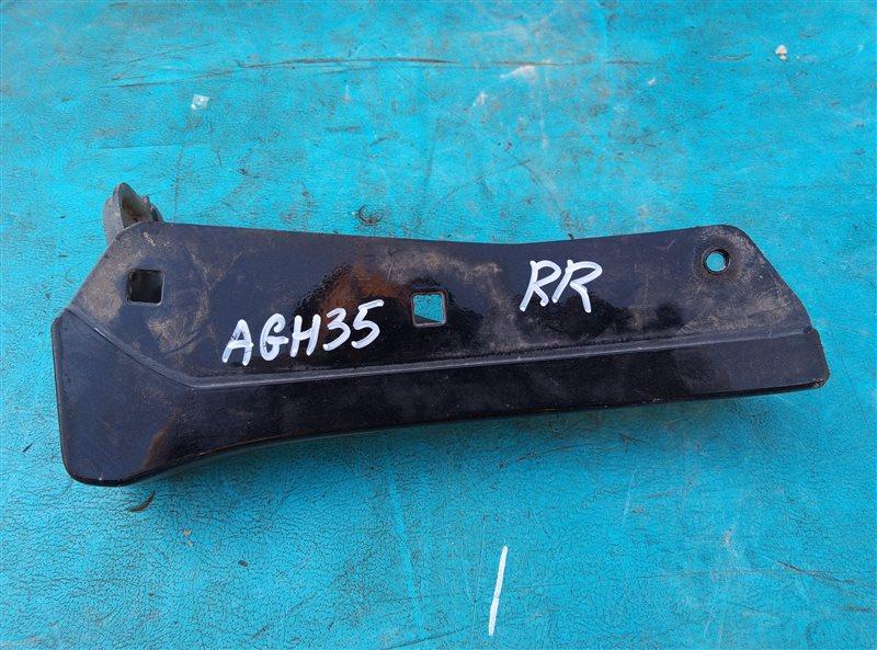 Накладка на крыло Toyota Vellfire AGH35 2AR-FE 10.2017 задняя правая (б/у)