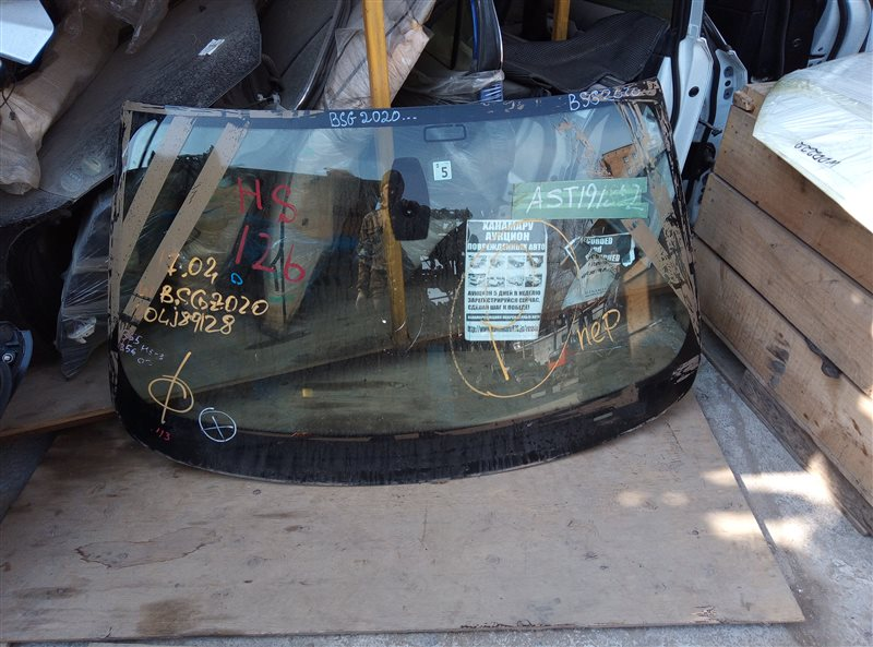Лобовое стекло Bmw X6M E71 S63B44A 09.2011 (б/у)
