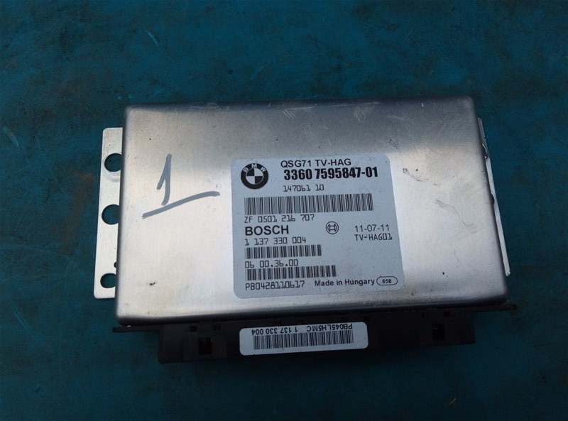 Блок управления редуктором Bmw X6M E71 S63B44A 09.2011 (б/у)