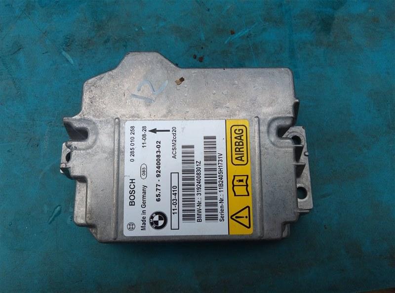 Блок управления airbag Bmw X6M E71 S63B44A 09.2011 (б/у)