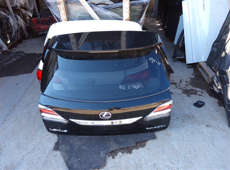Дверь 5-я Lexus Rx450H GYL10 2GR-FXE 05.2012 (б/у)