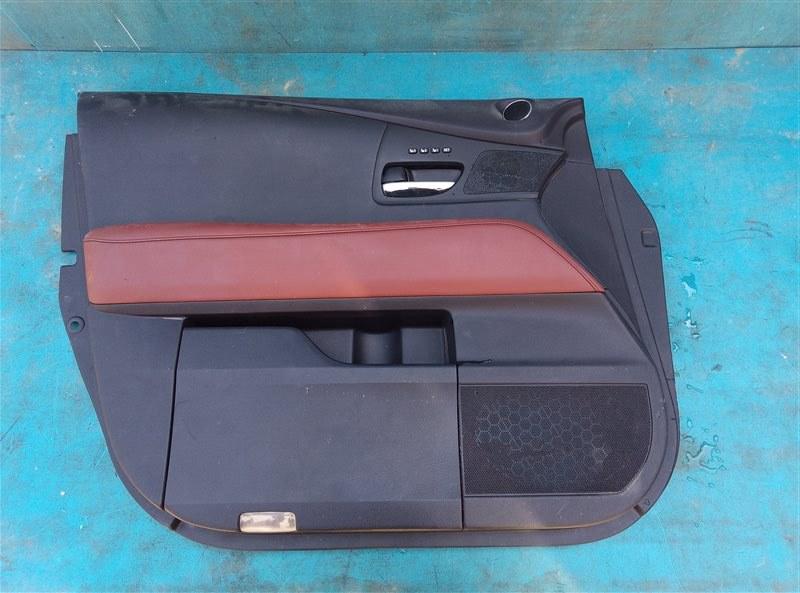 Обшивка дверей Lexus Rx450H GYL10 2GR-FXE 05.2012 передняя левая (б/у)