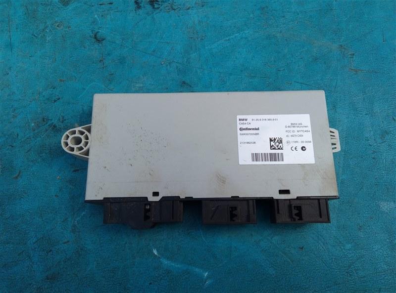 Электронный блок Bmw X6M E71 S63B44A 09.2011 (б/у)