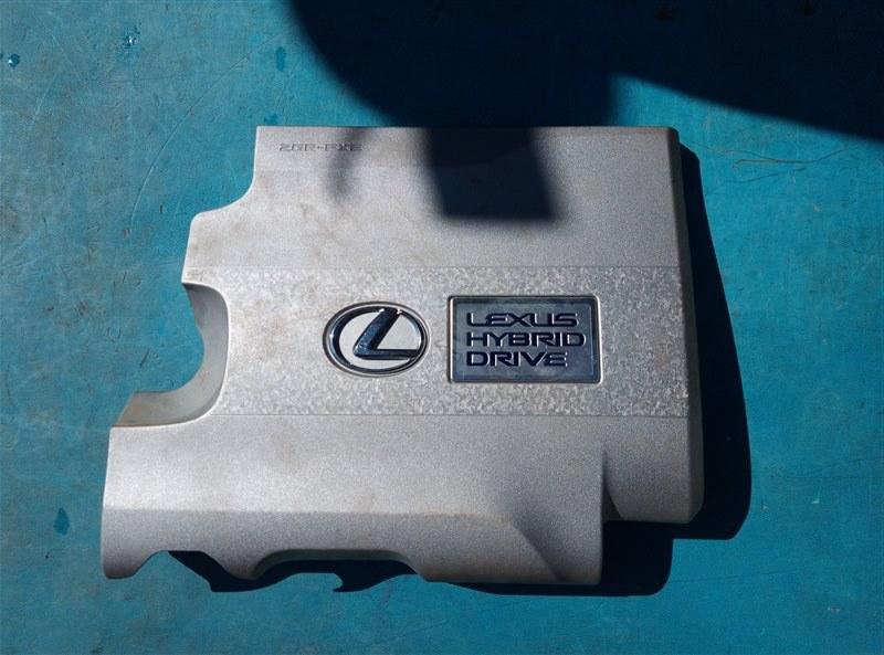 Декоративная крышка двс Lexus Rx450H GYL10 2GR-FXE 05.2012 (б/у)