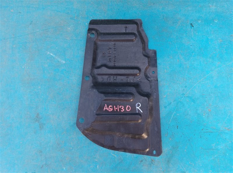 Защита двигателя Toyota Vellfire AGH30 2AR-FE 02.2015 правая (б/у)