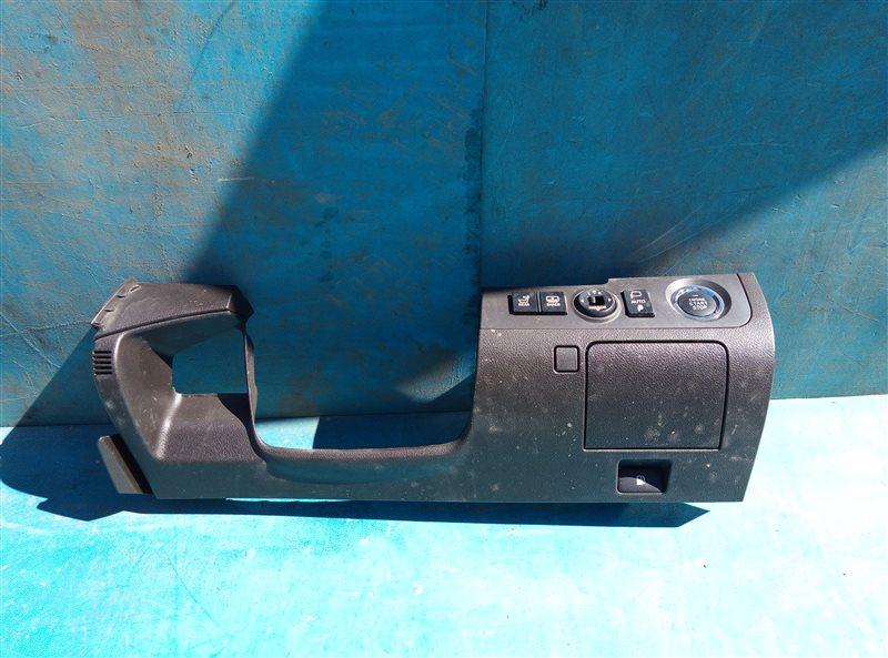 Кнопка старта Toyota Crown Athlete GRS204 2GR-FSE 02.2011 (б/у)