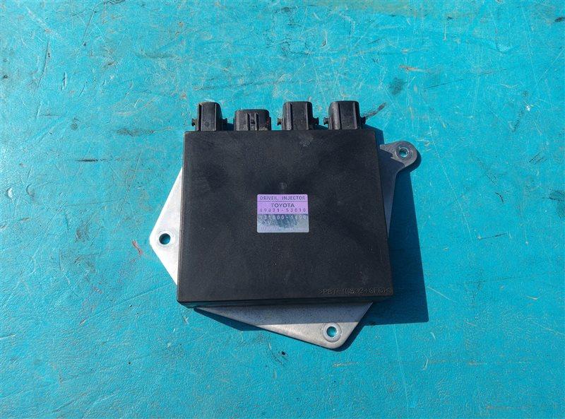 Блок управления форсунками Toyota Crown GWS204 2GR-FSE 01.2012 (б/у)
