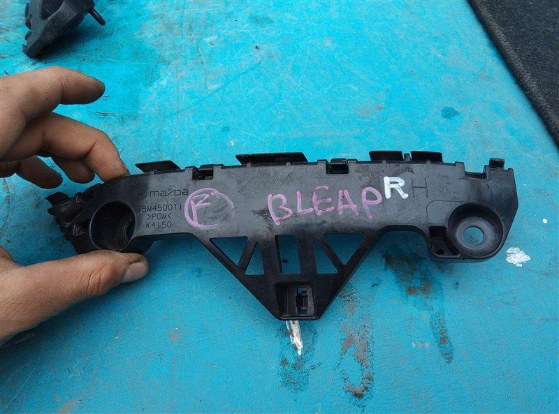 Крепление бампера Mazda Axela BLEAP LF-VE переднее правое (б/у)