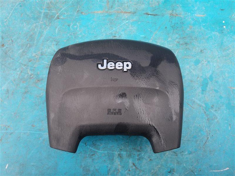 Airbag водительский Jeep Grand Cherokee WJ ERH (б/у)