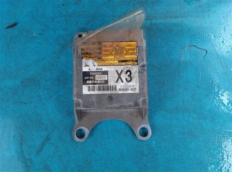 Блок управления airbag Toyota Allion NZT240 1NZ-FE (б/у)