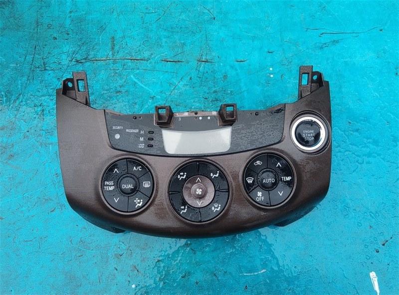 Климат-контроль Toyota Vanguard GSA33 2GR-FE 09.2007 (б/у)