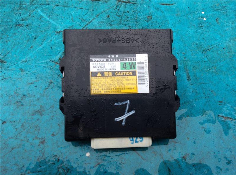 Блок управления 4wd Toyota Vanguard GSA33 2GR-FE 09.2007 (б/у)