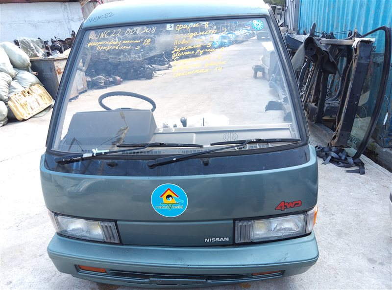 Nose cut Nissan Vanette VUJNC22 LD20-II (б/у)