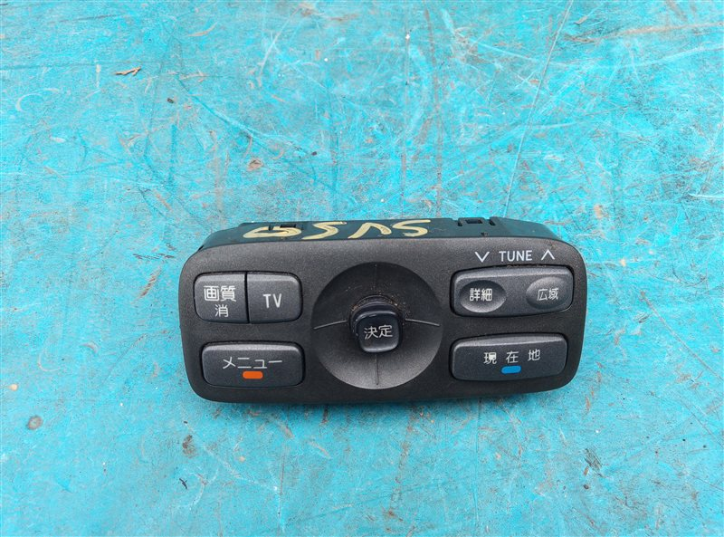 Блок управления дисплеем Toyota Vista Ardeo SV50 3S-FSE (б/у)