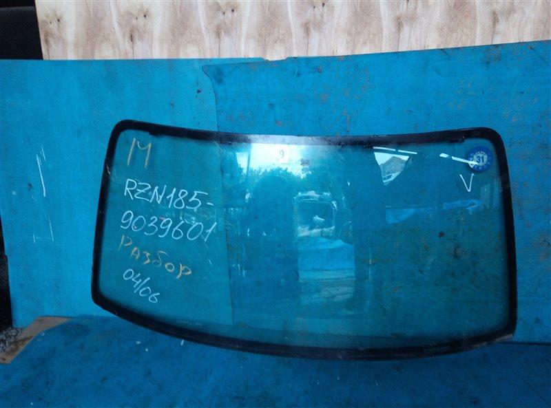 Лобовое стекло Toyota Hilux Surf RZN185 3RZ-FE 07.2001 (б/у)