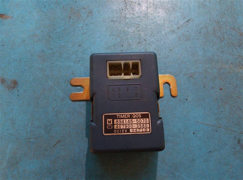 Блок управления свечами накала Isuzu Elf NKR55E 4JB1 (б/у)